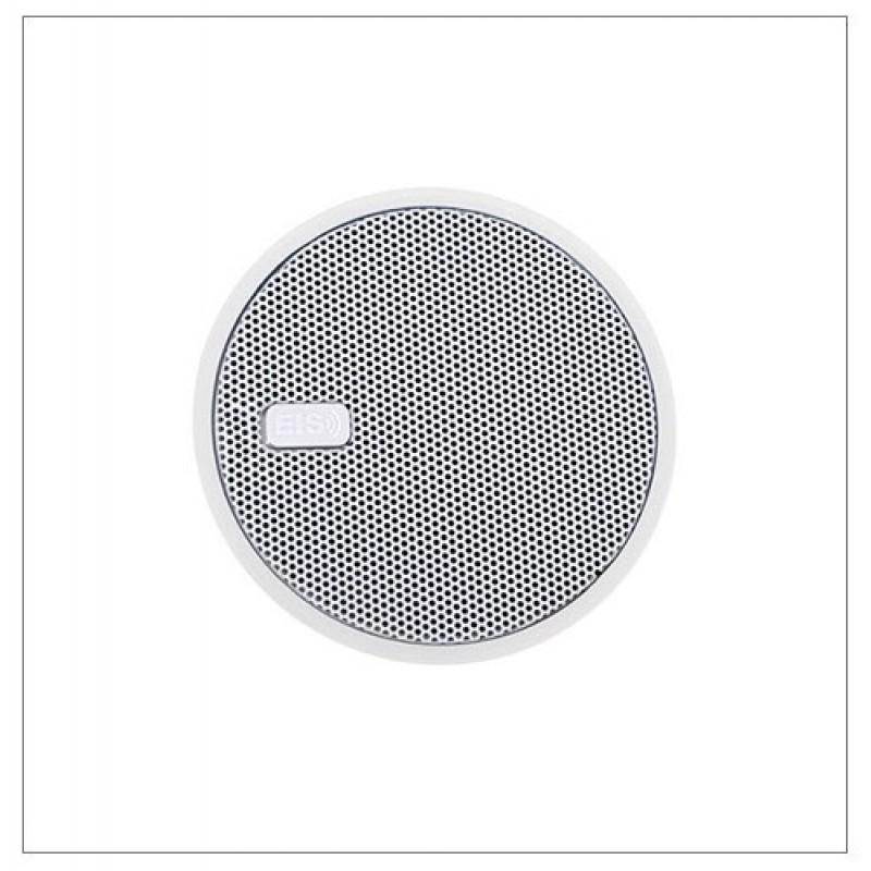 KBSOUND® iSELECT 2,5 LOUDSPEAKER